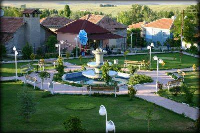 Bahadın Kasabası Park